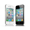 Decodare iphone 4 definitiva (neverlock)